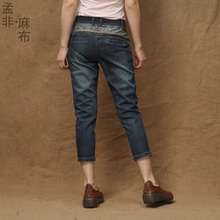 In the summer of 2015 new products, brand quality loose big yards leisure women cowboy 7 minutes of pants