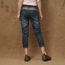 Летом 2015 года новые продукты, Марка качество широкий большой ярдов отдыха женская ковбой 7 минут брюки