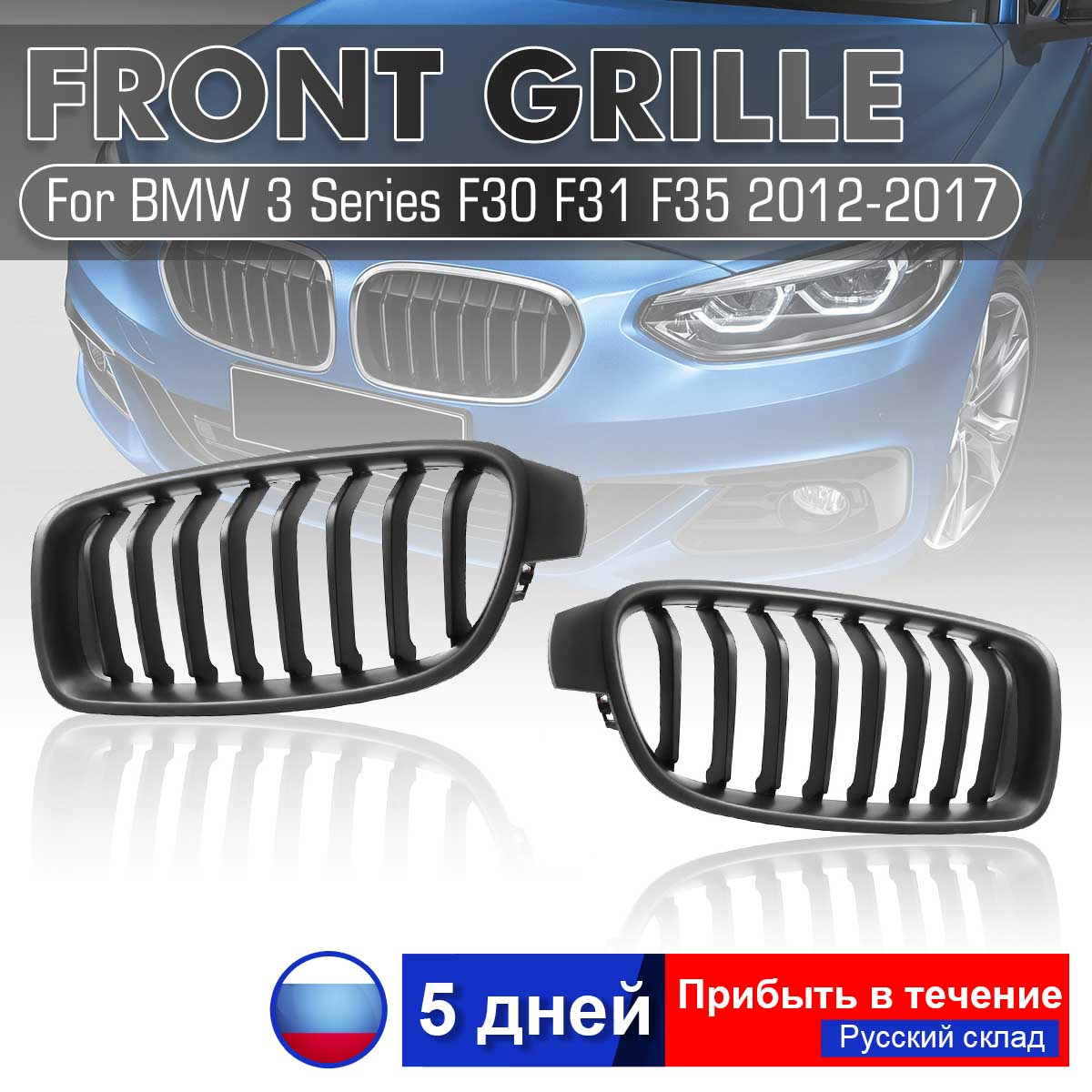 2PCS ABS grill Matte black kidney grille styling bumper grill For BMW 3 Series F30 F31 F35 2012 2013 2014 2015 2016 20172PCS ABS grill Matte black kidney grille styling bumper grill For BMW 3 Series F30 F31 F35 2012 2013 2014 2015 2016 2017