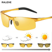 High Quality Men Day Night Vision Glasses Polarized Photochromic Discoloration Lens Anti-glare UV400 Yellow Driving Goggle Sport