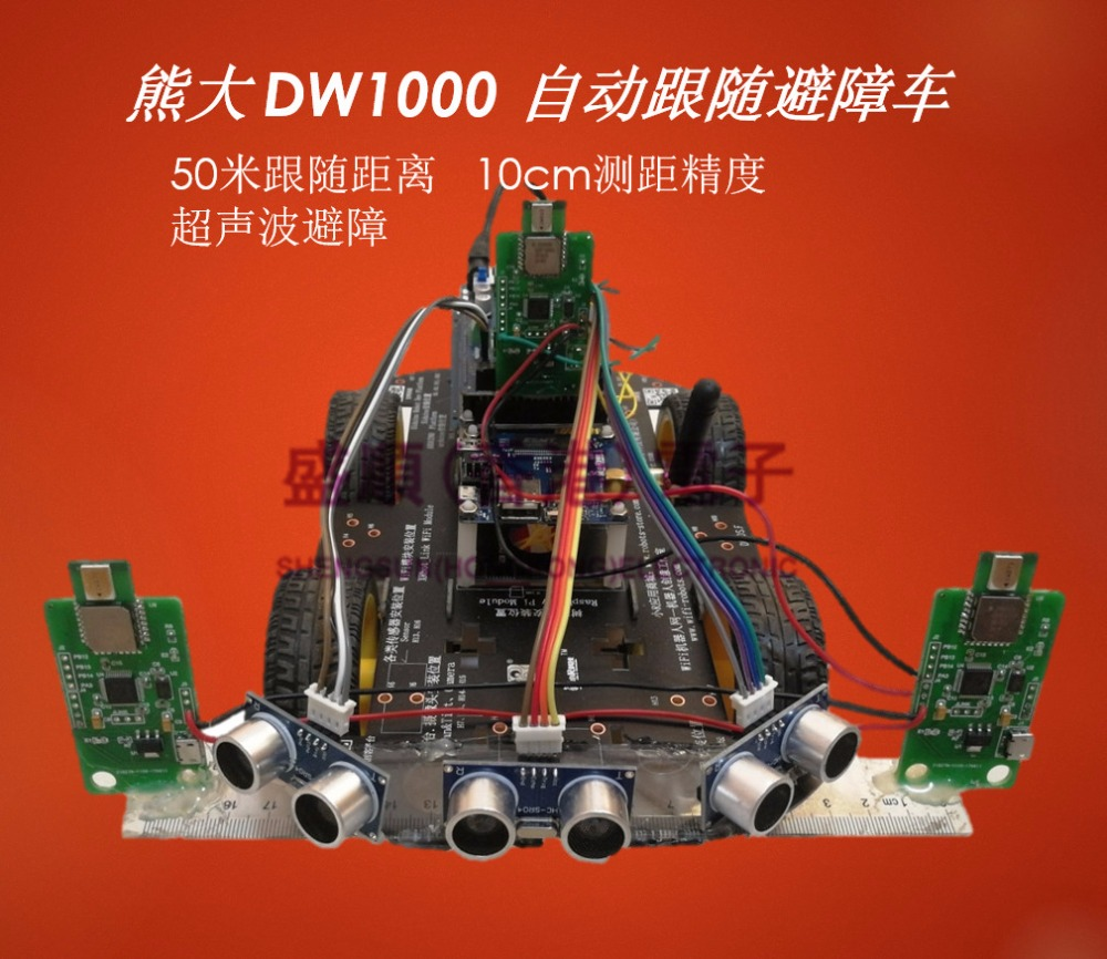 Automatic Following Obstacle Avoidance Car Following Robot Automatic Following Module DWM1000 Ultra Wideband