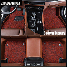 ZHAOYANHUA Car floor mats for Mitsubishi Lancer Galant Pajero sport V73 V93 5D car styling all weather carpet floor liner(China)