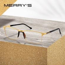 MERRYS الرجال مربع خفيفة سبائك التيتانيوم النظارات البصرية إطار الذكور العين قصر النظر وصفة طبية النظارات TR90 مخدات أنف للنظارة S2036