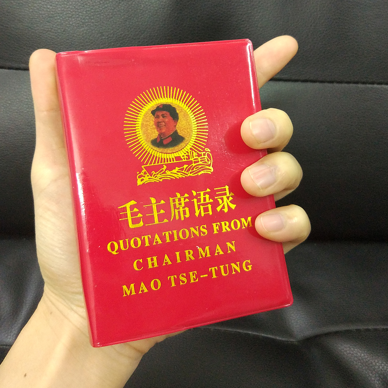 Quotations from Chairman Mao Tse-Tung Chinese/english book For adults artbook Mini the Little Red art book story books 398 page Стёганое полотно
