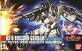 Bandai HGUC 101 RX-0 Unicorn Gundam [Unicorn Mode] Scale Model