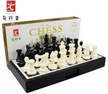 International magnetic chess game entertainment with folding board