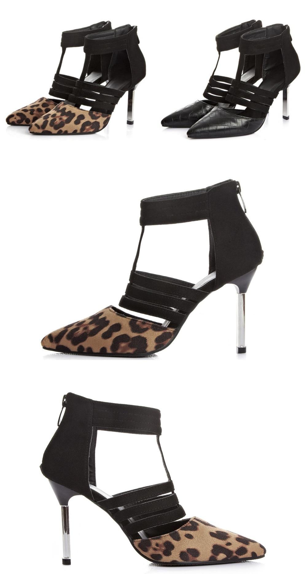 التجارية SAR أحذية Sidraestrada.com 4