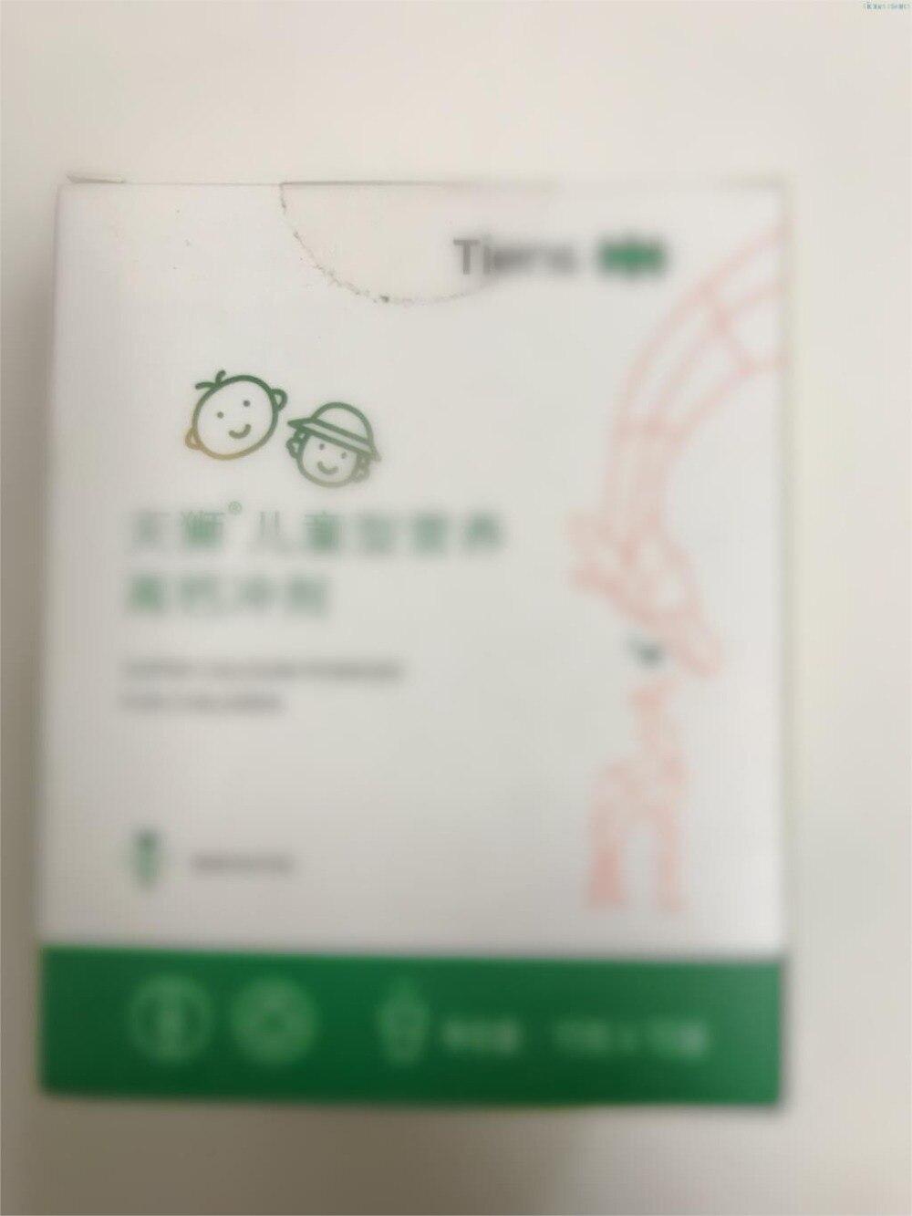 Посылка Tien cal-cium 2 коробки для детская Продукция Дата: MAY