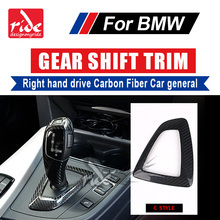 For BMW F01 F02 G11 G12 733i 735i 740i 745i Right hand drive Carbon car genneral Gear Shift Surround Cover interior trim C-Style