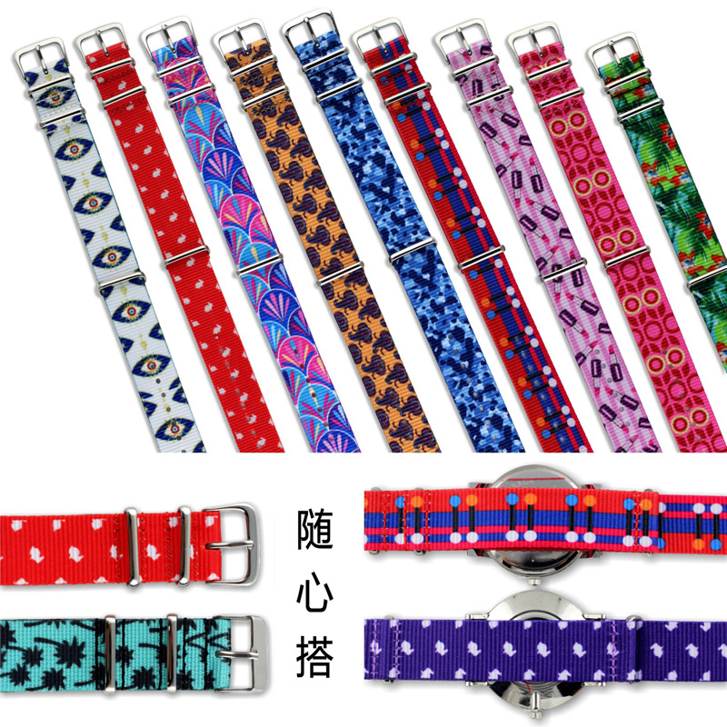 1PC Heavy Duty Nylon Straps 20mm Nylon WatchBand NATO Strap 18 colors Silver Pin Buckle Canvas Watch Strap дырокол deli heavy duty e0130