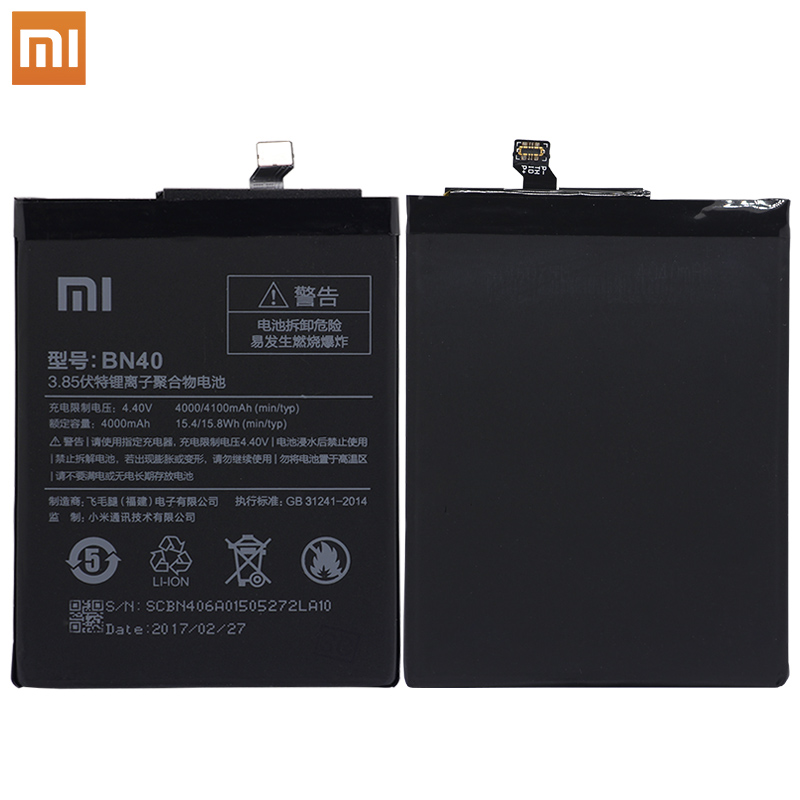 Image 2 - Xiao Mi BN40 Phone Battery For Xiaomi Redmi 4 Pro Prime 3G RAM 32G ROM Edition Redrice 4+Tools-in Mobile Phone Batteries from Cellphones & Telecommunications