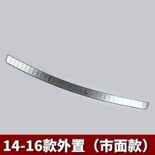 Задний бампер протектор пороги Интерьер Магистральные арьергард с накаткой Педали для автомобиля для 2014-2016 Nissan X-Trail X trail T32 стайлинга автомобилей