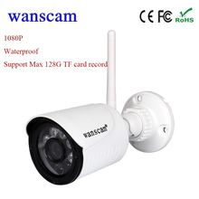 Wanscam HW0022 1080P outdoor wifi IP camera wireless cctv Camera wifi  security camera outdoor 2MP waterproof support  TF card