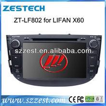 8inch Lifan X60 2DIN car dvd player,GPS,3G,Bluetooth,TV,V-6CD,smart UI,phonebook,radio,free map,work 2 camera,Russian,portuguese