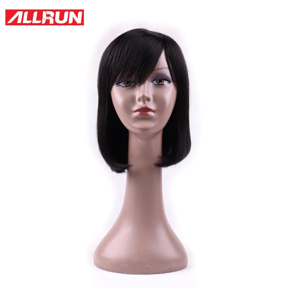 ALLRUN Natural Color Double Machine Made Malaysia Density 130% Short Cut Bob Wig 100% Human Hair Wigs Non Remy Hair
