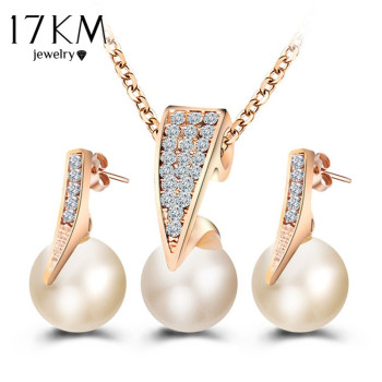 17KM Fashion Imitation Pearl Rhinestone Gold Color Necklace Sets for Women Bridal Wedding  Jewelry Sets
