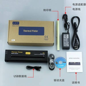 Image 5 - מיני נייד אור מדפסת A4 נייד משרד תרמית מדפסת + USB ממשק, קטן קומפקטי 216mm נייר תרמי מדפסת עבור מחשב נייד
