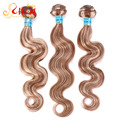 """Wholesale Peruvian Virgin #8/613 Brown Mix Blonde 7A 100g 16-32"""" Remy Human Hair Extensions Weaving Weft Straight free shipping"""
