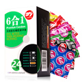 Orginal USA Brand Quanlity Top Sex Penis Condoms 6 Different Styles Natural Latex Rubber Condoms For Men 24pcs/lot=1box