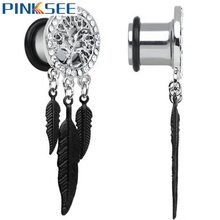 1PC Leaf Dangle Screw Ear Plug Tunnel Stainless Steel Expander Piercing Jewelry Hollow Tree Dream Catcher Gauges 8mm-20m