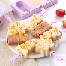 DIY Shape Ice Cream Popsicle Mould Ice Cream Party Supplies Mold  /accessories/sticks/holder/form Silicone Ice Cream Molds diy ice pop mold ice cream popsicle mould with sticks holder 304 stainless steel 8molds tray