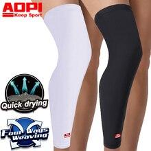 AOPI Brand 1PCS длинная коленная коленная подушка для мужчин Женская баскетбольная ножка для спортивной силиконовой противоскользящей длинной поддержки колена Спортивная безопасность
