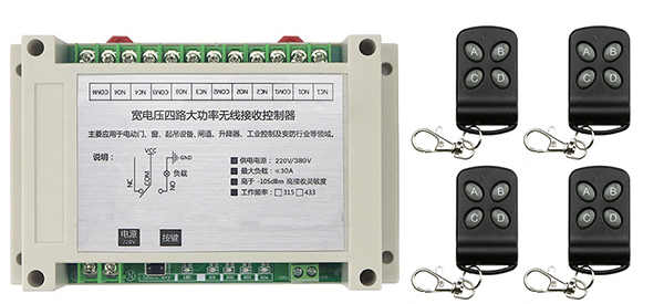 AC220V 250 V 380 V 30A 4CH RF Беспроводной дистанционного Управление реле безопасности Системы гаражные ворота Электрический дверная лампа/окна