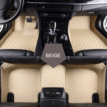 Custom fit car floor mats for Land Rover Discovery 3/4 2 Sport Range Rover Sport Evoque 3D car styling carpet liner
