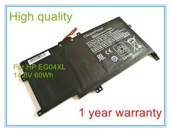 High quality laptop battery HSTNN-DB3T HSTNN-IB3T 681881-171 681881-271 for EG04XL