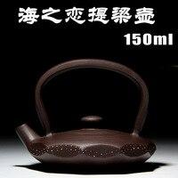 H0200 sea love teapot teapot Yixing famous handmade Teapot Tea authentic old purple clay ore