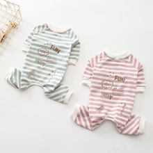 Купить с кэшбэком Dog Clothes for Small Dogs French Bulldog Jumpsuit Pajamas for Chihuahua Yorkshire Striped Letter Print Dog Costume for Pug XXL