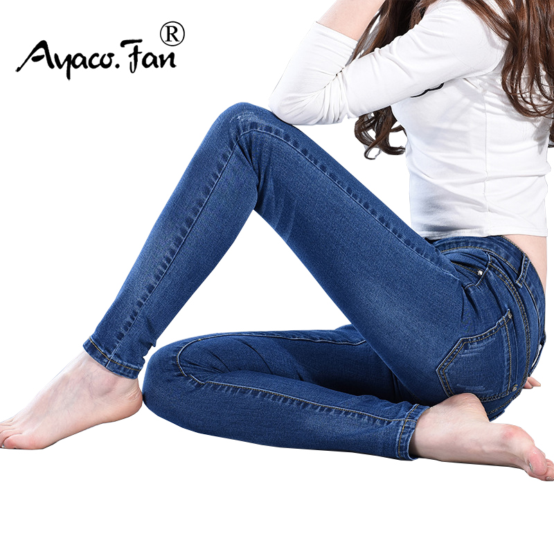 Slim Jeans For Womens