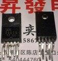 Power module SK5151S SK - 5151 s