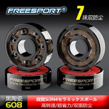 FreeSport 608 Hybrid Ceramic Bearings 7 Beads ABEC 9 High Rev Rodamientos for Skateboard LongBoard inline Skate HandSpinner