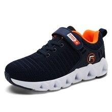 Весенне-Осенняя детская обувь для мальчиков и девочек спортивная обувь модная брендовая Повседневная дышащая уличная детская спортивная обувь для бега для мальчиков