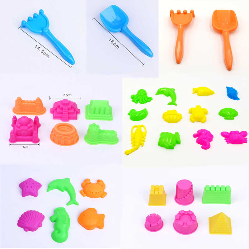 12PCS/Set Beach Cotton Slime Sand Molds Polymer Clay Molds Beach Mould Toy Set Sands Turtle Cartoon Animal Mould Toys For Kids