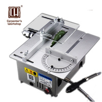 Lifting up and down function mini DC 24V 7000 RPM precision cutting machine upgrade version of the table saw