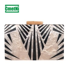 Fashion Women Acrylic Bag Personality Geometric Clutches Elegant Evening Clutch Bags Party Handbags and Purses