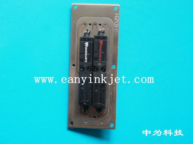 VJ valve module-5