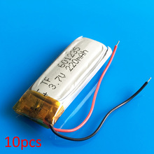 Lot 10 pcs 220mAh lipo polymer lithium rechargeable battery 3.7V for MP3 bluetooth GPS PSP recorder headset e-book camera 601235