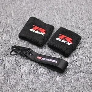1 пара черный мотоциклетный передний тормоз резервуар носок масляный бак крышка рукав для Suzuki GSXR 600 750 1000 - Цвет: 8