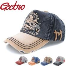 High Quality Letter M Baseball Cap Adjustable Snapback Cotton Hat Printing Lion Outdoor Sports Gorras Hip Hop Men Women JS076
