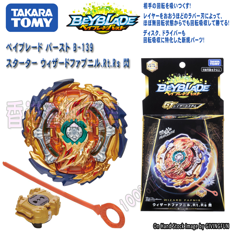 Genuine TAKTRA TOMY BEYBLADE GT B-139 Witch Dragon Dragon Burst Gyro Toys