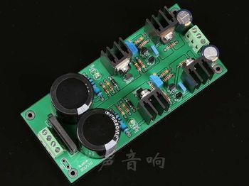 DIYERZONE Placa de fuente de alimentación de regulador de derivación de clase A de bajo ruido +/-12-+/-45 V L11-29-2