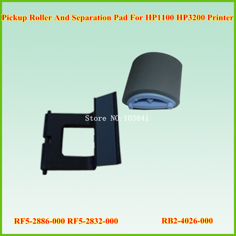 COMPATIBLE NEW RB2-4026-000 Paper Pickup Roller +  RF5-2886-000 RF5-2832-000 Separation Pad for HP 1100 3200 Printer ff5 4552 000 ff5 4634 000 for canon ir2200 ir2800 ir3300 pickup roller assembly