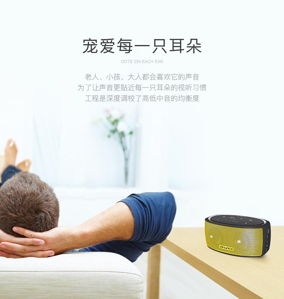 Awei Y210 Bluetooth Speaker best price in bangladesh