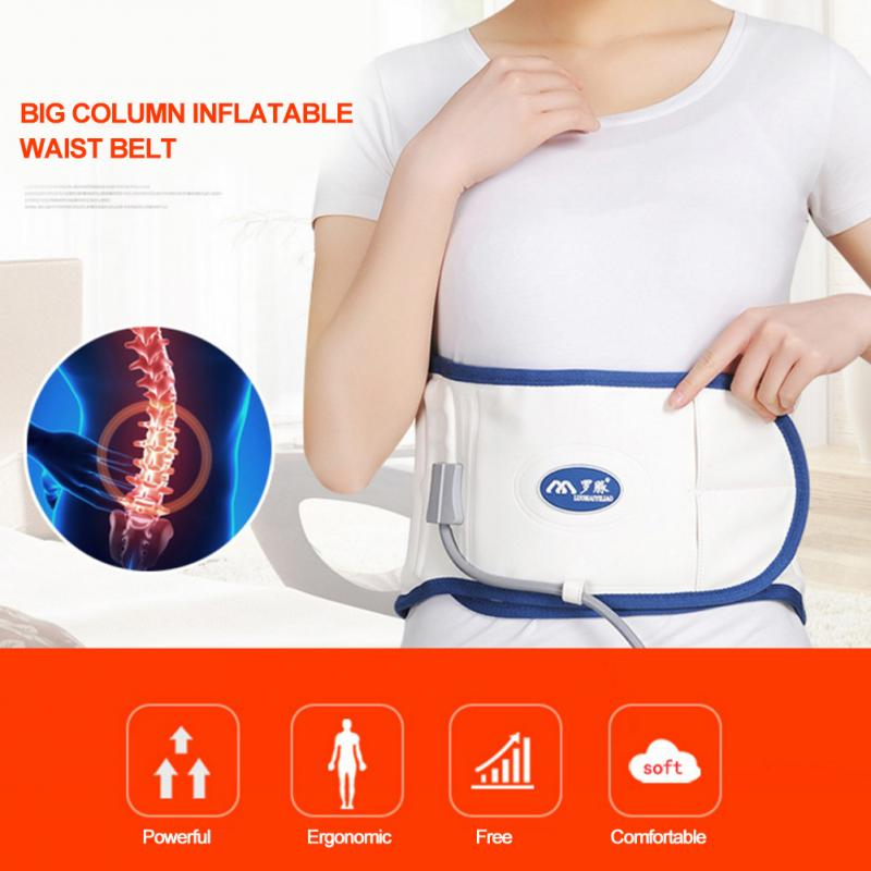 Waist Support Protection Posture Corrector Inflatable Waist Belt Posture Lumbar Brace Corrector Relief Lumbar Traction Device adjustable neck brace support cervical traction fixation spine care correction protection pain relief posture corrector