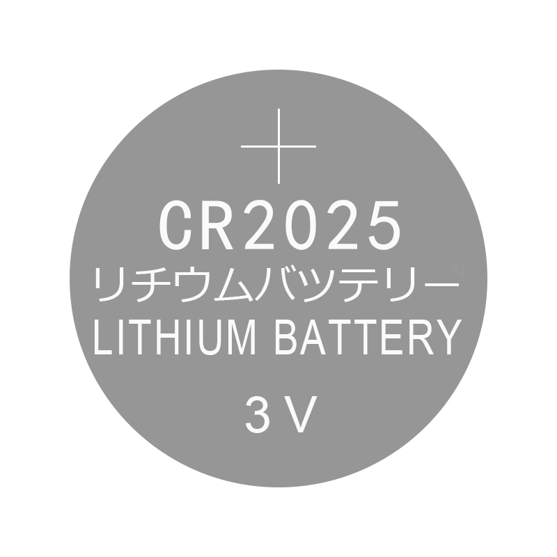 5 BR2025 CR2025 L12 5003LC 208 205 Lithium Button Battery New FROM US SELLER