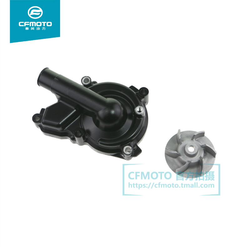 CFMOTO CF650TR/CF650NK CF MOTO ATV UTV 650cc engine water pump assy motorcycle accessories free shipping стоимость