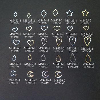 100 개/가방/가방 실버/골드 기하학적 모양 다이아몬드 스타 심장 드롭 문 비 접착 부드러운 금속 스티커 네일 아트 장식